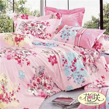 【Hanasaki-涵蘊幽香】雙人四件式精梳棉被套床包組