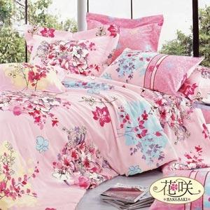 【Hanasaki-涵蘊幽香】加大四件式精梳棉被套床包組