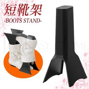 【收納達人】東京鐵塔立式中短靴架(2雙)組_網