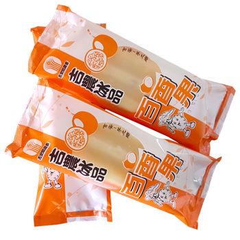 百香果冰棒(25支x2盒)