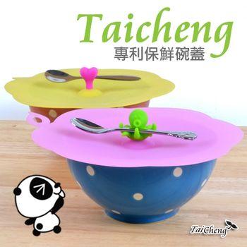 《集購優惠》TaiCheng專利環保矽膠保鮮蓋4送1入