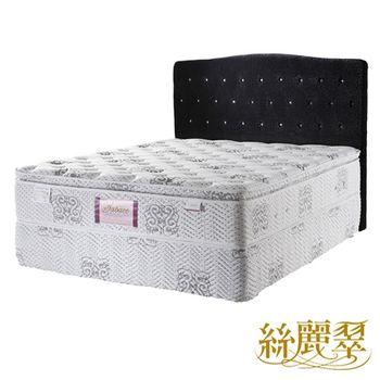 絲麗翠-3線尊爵棉感加大獨立筒床墊