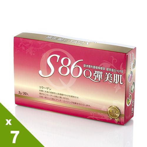 S86 Q彈美肌7盒