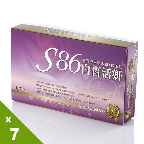 S86白皙活妍7盒