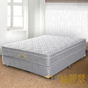 絲麗翠-3線米蘭雙人加硬式彈簧床墊