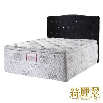 絲麗翠-3線爵士棉感單人獨立筒床墊