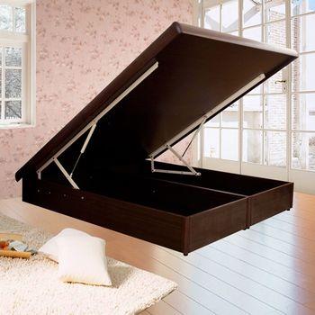 【MiCasa-空間美學】後掀式床架-雙人5尺(4色可選)