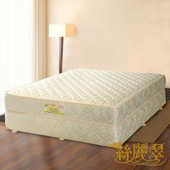 絲麗翠-2線爵品單人加硬式彈簧床墊