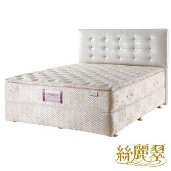 絲麗翠-3線金典竹炭雙人獨立筒床墊
