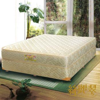 絲麗翠-2線雅仕單人獨立筒床墊