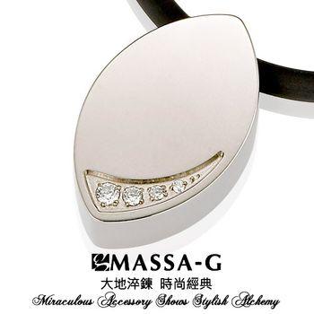 MASSA-G Deco純鈦系列【晶點‧瑟蕾娜】時尚晶點 鍺鈦項鍊
