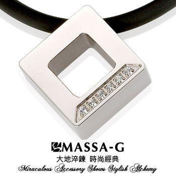 MASSA-G Deco純鈦系列【晶點‧瑟蕾娜】方塊晶點 鍺鈦項鍊
