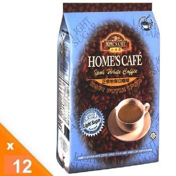 【故鄉濃】怡保白咖啡12包(低糖)