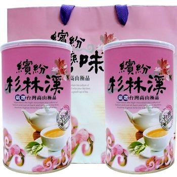 【新造茗茶】杉林溪特等茶(300g*2罐)繽紛紅