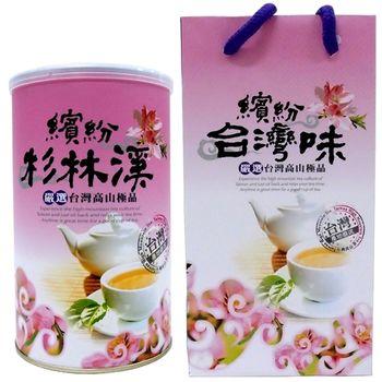【新造茗茶】杉林溪特等茶(300g/罐)繽紛紅