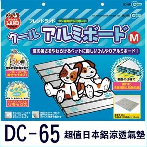 《寵物睡床涼墊》日本Marukan塌塌米鋁墊涼墊DC-65(M)