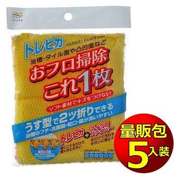 日本aisen特效除污(浴室專用)雙面菜瓜布5包裝