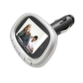 H4圓潤款數位車用MP4 轉播器