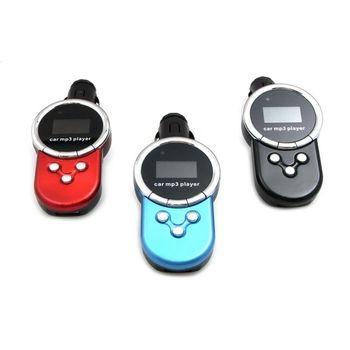 D5極品款 車用MP3轉播器(加贈多功能遙控器)