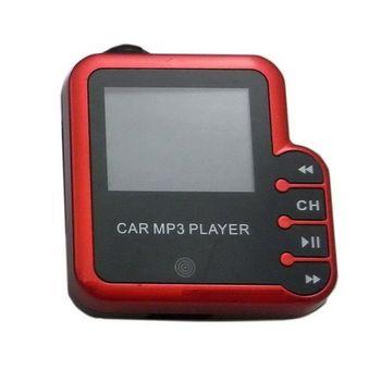 D4卓越款車用MP3轉播器(加贈多功能遙控器)