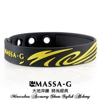 MASSA-G 奧林匹克系列【黃金榮耀-黑】鍺鈦手環