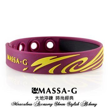 MASSA-G 奧林匹克系列【黃金榮耀-酒紅】鍺鈦手環
