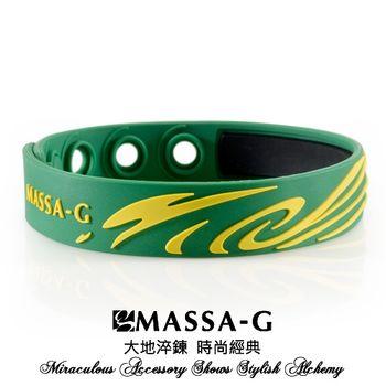 MASSA-G 奧林匹克系列【黃金榮耀-綠】鍺鈦手環