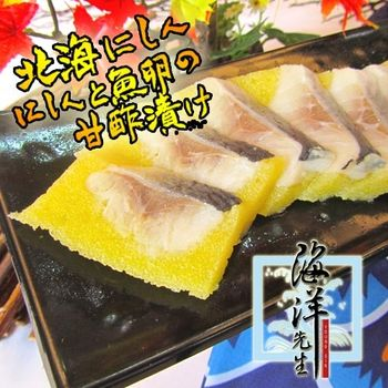 【海洋先生】北海鯡魚卵1kg