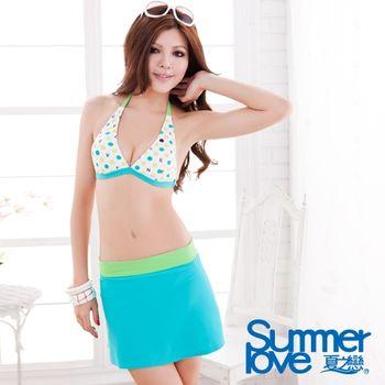 [夏之戀SUMMERLOVE]藍綠色點點三件式泳衣S11708限時出清價