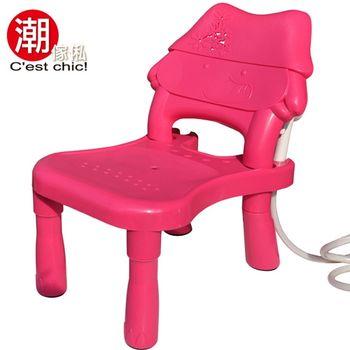 【Cest chic ! 潮傢俬】小可愛兒童洗頭椅