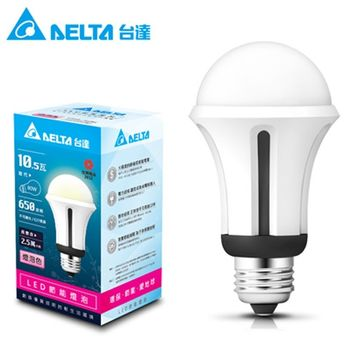 DELTA台達電10.5W LED節能燈泡-燈泡色(10入)
