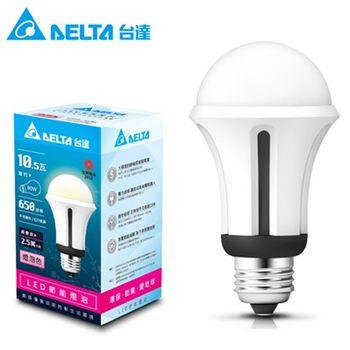 DELTA台達電10.5W LED節能燈泡-燈泡色(5入)