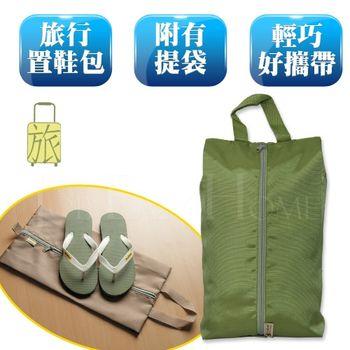【收納達人】單層鞋子收納袋(2入)