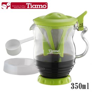 【Tiamo 】極細濾網咖啡壺 350ml-翠綠色(HG1969)