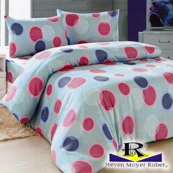【MOYER ROBER】粉彩氣泡-加大4件式被套床包組