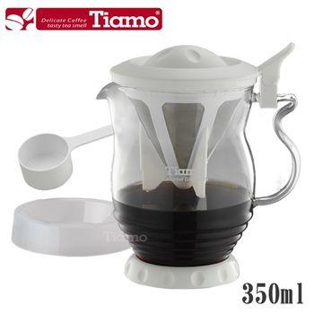 【Tiamo 】極細濾網咖啡壺 350ml-白色(HG1970)