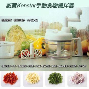威寶Konstar手動食物攪拌器150SM