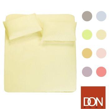 【DON】原色時尚雙人精梳純棉床包組(8色)