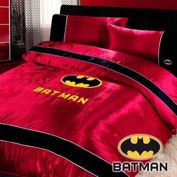 【BATMAN】加大絲緞被套床包組-正義紅