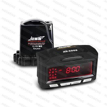 (送免費安裝) 征服者 XR-5008 紅色背光模組雷達測速器