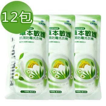 【台塑生醫】草本敏護-抗菌防霉洗衣精補充包1kg*12包