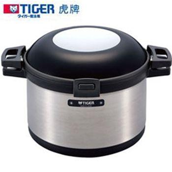 【虎牌】真空保溫調理燜燒鍋 NFI-A600