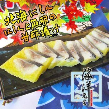 【海洋先生】北海鯡魚卵*2包