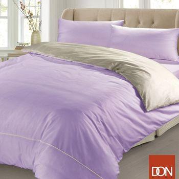 【DON】原色時尚雙人精梳棉被套床包組(魅力紫&時尚灰_紫)