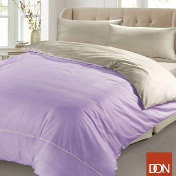 【DON】原色時尚特大精梳棉被套床包組(魅力紫&時尚灰_灰)