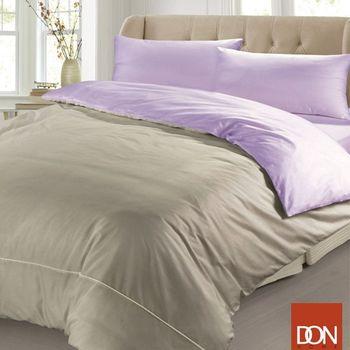 【DON】原色時尚加大精梳棉被套床包組(時尚灰&魅力紫_紫)