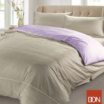 【DON】原色時尚雙人精梳棉被套床包組(時尚灰&魅力紫_灰)