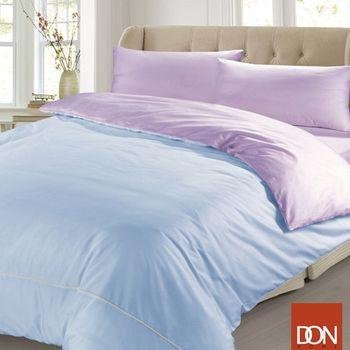 【DON】原色時尚加大精梳棉被套床包組(天空藍&魅力紫_紫)