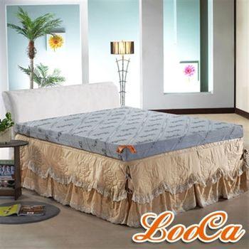 LooCa風華系列7cm竹炭舒壓床墊(雙人)