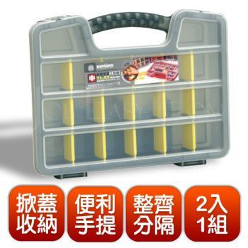 【收納達人】中型手提可拆式工具箱2入